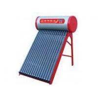 Quality Solar Water Heater JB serious for sale