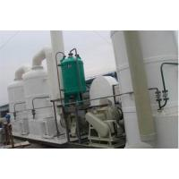 Quality DGS-B type PP (FRP) acid mist (waste gas) purification tower (absorbing tower) and equipment set for sale