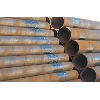 Quality Spiral Submerged Arc Welded Pipe for sale