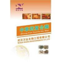 Quality Chinese Herbal Medicine Compound Enzyme for sale
