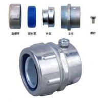 Quality Straight Pipe/Hose/Tube Coupling (no thread type) (DKJ-2) for sale