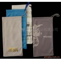 Quality  sunglasses bag/pouch>>glassesbag for sale