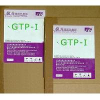 Quality Brilliance thermo CTP plate for sale