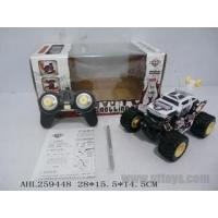 Quality 5 channel tip lorry remote controlled car for sale