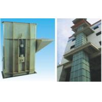 Buy cheap ProductsName:TH-type bucket elevator from wholesalers