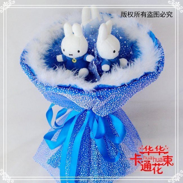 Buy Bouncing rabbit at wholesale prices