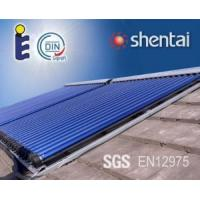 Buy cheap EN12975 solar collector from wholesalers