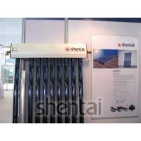 Buy cheap Solar Collector from wholesalers