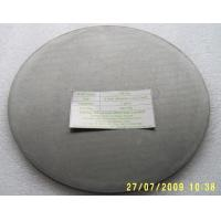 Buy cheap Tungsten Silicide (WSi2) target from wholesalers