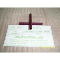 Buy cheap LaB6 hollow cathode from wholesalers