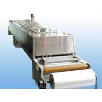 Buy cheap Laboratory Equipment(upper hot air heating) from wholesalers