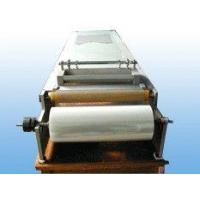 Buy cheap Labortory Equipment(natural drying) from wholesalers