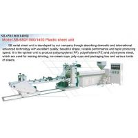 Single-spindle Winding machine