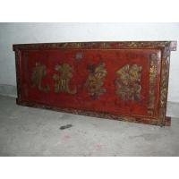 Screens Product Name :ZX1923 L202XW6XH83CM