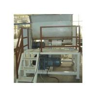 Quality Corn Starch Production Line for sale