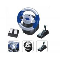 Buy cheap PS/PS2 Mini Steering Wheel from wholesalers