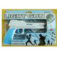 Buy Wii Light Gun at wholesale prices