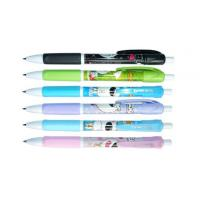 Buy cheap Ball Pen from wholesalers