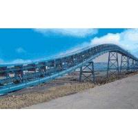 China Elevator-bucket Conveyor Belt on sale
