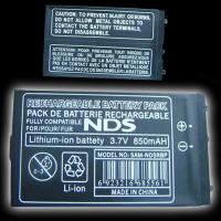 China NDS/NDSL Series NDS rechargeable battery pack(850mah) on sale