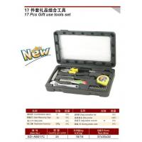 Quality Tools Kit Series 17 Pcs Gift use tools set for sale
