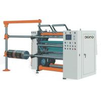 Quality Flexible Packaging Equipment XS-DFQ1100A for sale