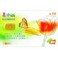 China Contact IC Card on sale