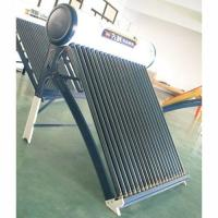 Quality Non Pressure Type Solar Water Heater - XKNP-02 for sale