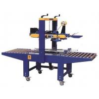 Quality Project Related Equipment Semi-auto carton sealer Model No MK-4030 (top&bottom belt drive) for sale