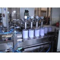 Quality Liquid Filling System 2-5L Pail Filler with 4 Heads (Round Metallic Pail) Model MG-5P-4 for sale