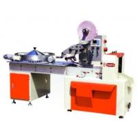 Buy cheap CH-250T automatic multifunction pillow packing machine from wholesalers