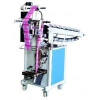 Buy cheap CH-160B Bucket chain semi-auto packaging machine from wholesalers