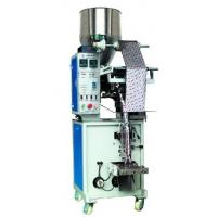 Buy cheap CH-160A Grain vertical auto packaging machine from wholesalers