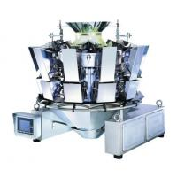 Buy cheap 10、14、16 head weigher from wholesalers