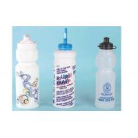 Quality Toys&Sporting Goods NameSport Bottle for sale