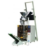 Buy cheap CH-200Z Volume metering auto packaging machine from wholesalers