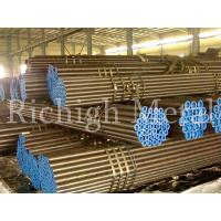 Quality Steel Pipes Pipe for Ship Pipe for Ship for sale