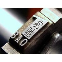 Quality specialfonts engraved by laser for sale