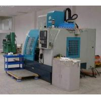 Quality advancedequipment & modern Technology for sale