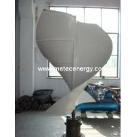 Quality blades wind generator blades for sale