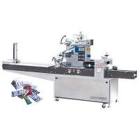 China DZB-250D MULTIFUNCTIONAL PILLOW-TYPE AUTOMATIC PACKING MACHINE on sale