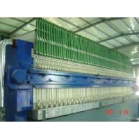 China Filter Press Series Automatic Filter Cloth Shaking Filter Press on sale