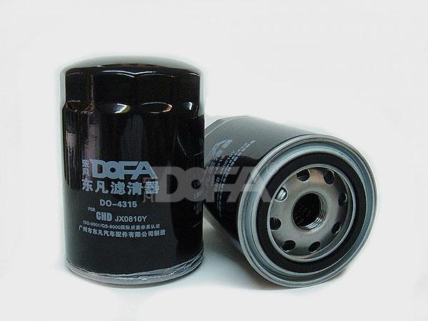 Buy DO-4315ChuanChai490 at wholesale prices