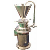 Buy cheap Mill Company Products >> Material >>Colloid Mill Vertical JM-L from wholesalers