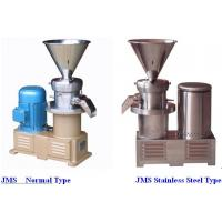 Buy cheap Mill Company Products >> Material >>JM/JMS Series Colloid Mills from wholesalers