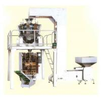 Quality Bag Packing Company Products >> Medical Packing Machinery >>DCK-500 Large Scale Packing Machine for sale