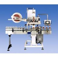 Quality Automatic Shrinkable packing machine Company Products >> Medical Packing Machinery >>TB-6000 Automatic Shrinkable Label Inserting Machine for sale