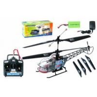 Buy cheap 4CH HELICOPTER - Little Bird from wholesalers