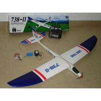 Buy cheap Rechargeable R/C 3 Functioned Model Plan from wholesalers