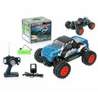 Buy cheap 1:16 4WD R/C Car from wholesalers